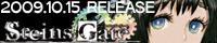 想定科学ADV『STEINS;GATE』マジで応援中!
