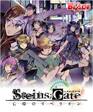 STEINS;GATEの画像 p1_4
