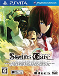 【パッケージ】PS Vita版『STEINS;GATE』